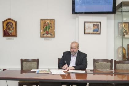 Заседание комиссии по безопасности