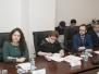 Комиссия по гармонизации межэтнических и межконфессиональных