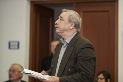 Конференция «Памятные чтения академиков И.Н. Блохиной и Н.Н. Блохина»