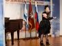 Концерт, посвященный национальному еврейскому празднику Шавуот
