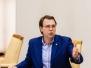 Круглый стол «Борьба с проявлениями неонацизма на территории Российской Федерации»