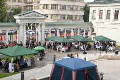 Московский-дом-национальностей-(фото-8)
