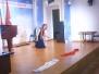 Представление театральной мастерской в рамках фестиваля «Мой дом – Москва»