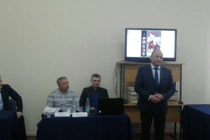 Презентация книги о крымских татарах