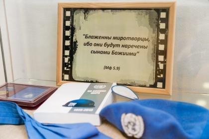 Презентация фотовыставки «Неизвестный Гиндукуш»