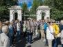 Прогулки по Москве. Лефортово дворцовое