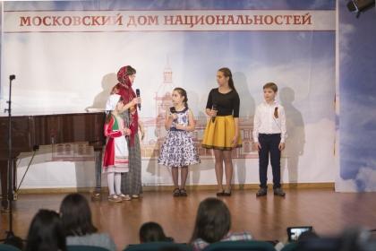 РОО «Союз Гагаузов». Концерт и награждение победителей конкурса «Моя Гагаузия»
