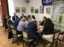 Рабочая встреча Комиссии по миграционной политике и адаптации мигрантов Совета по делам национальностей при Правительстве Москвы