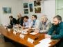 Семинар «Актуальные вопросы внутренней миграции в Московском регионе»