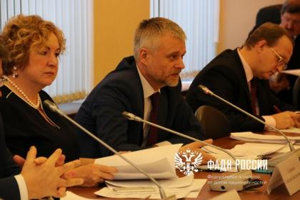 Заседание Консультативного совета при ФАДН