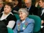 95-летие образования Якутской АССР и Дню республики