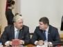 Департамент национальной политики и межрегиональных связей города Москвы. Круглый стол «Опыт воспитания молодежи