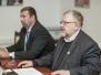 Конференция «Взаимодействие религиозных организаций с правоохранительными органами