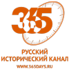 Телеканал 365