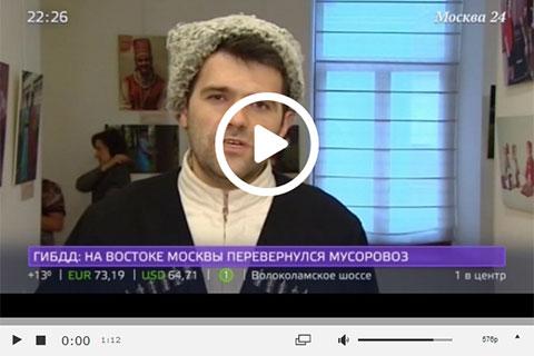 video_thumb_mnogocvetie