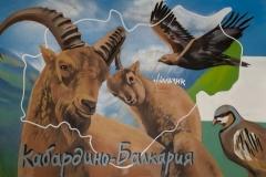 Анастасия Нан, Кабардино-Балкария