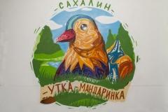 Живов Вадим