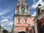 Экскурсия «Прогулки по Москве. Православные храмы замоскворечья