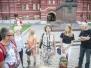 Квест по Москве в рамках