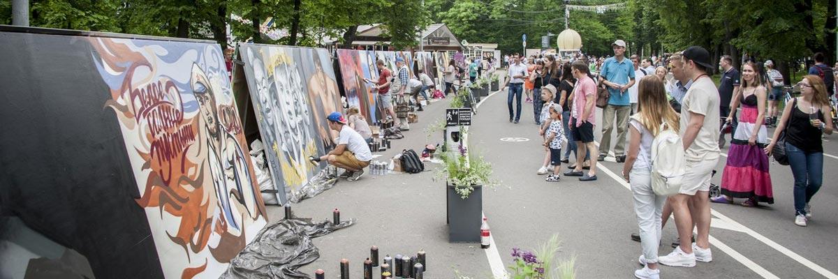 VIII межнациональный конкурс граффити «Разноцветная Москва» в рамках проекта ГБУ «МДН»