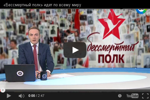 video_polk