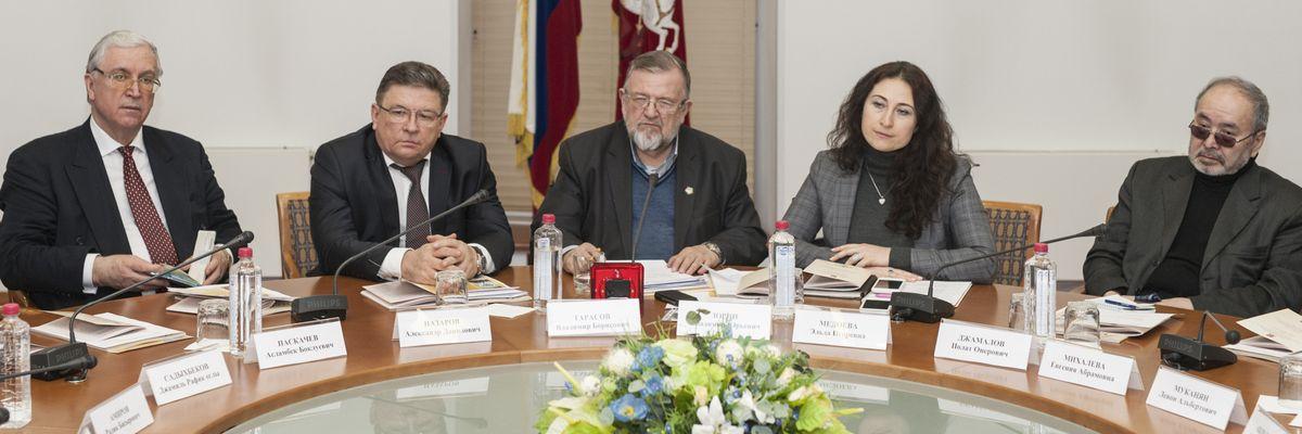 Заседание Общественного совета ГБУ «МДН» в рамках проекта ГБУ «МДН»