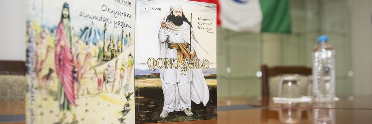 РОО «Талышское возрождение». Вечер, посвященный Дню рождения известного талышского поэта и общественного деятеля Али Насира