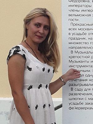 Шестакова Екатерина Николаевна