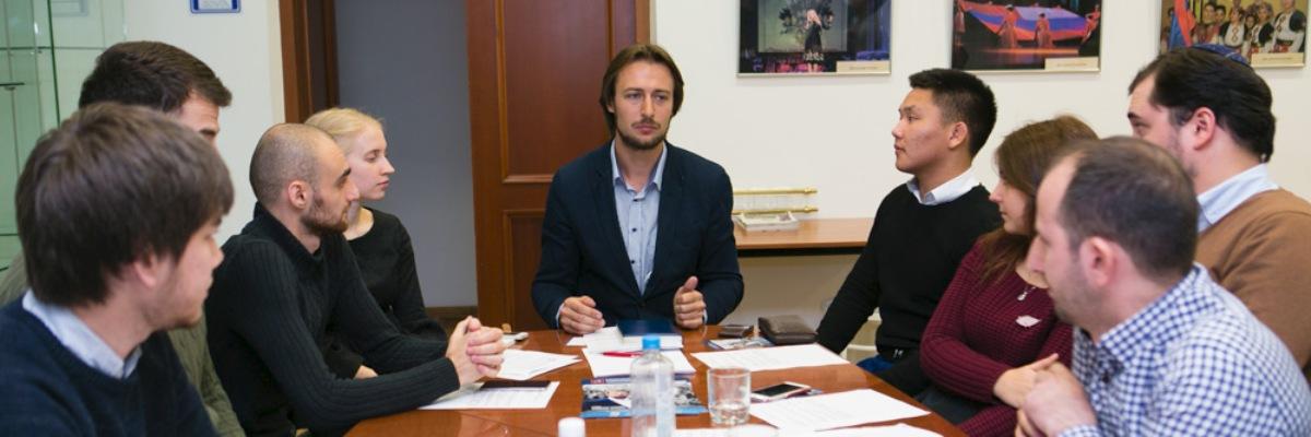 «Заседание молодежного дискуссионного клуба» в рамках проекта ГБУ «МДН»