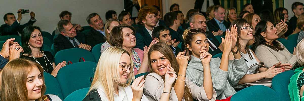 Форум молдавской молодежи по случаю открытия радио «Моя Молдова»