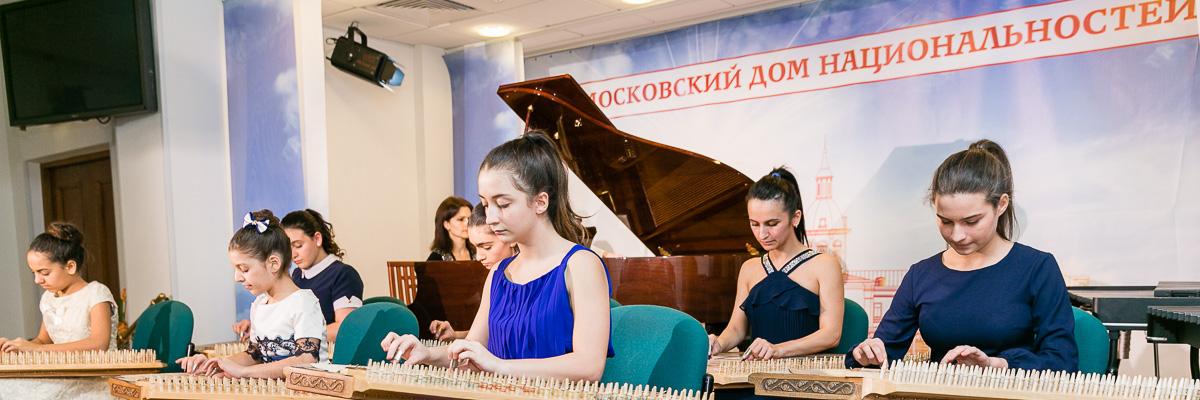 РОО «Армянское культурно-просветительское общество «Арарат». Концерт, посвященный Дням культуры Армении в России