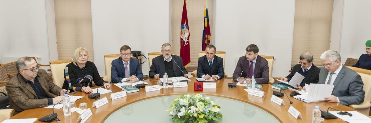 Заседание Комиссии по мониторингу и разрешению конфликтных ситуаций в сфере межнациональных отношений Совета при Президенте РФ по межнациональным отношениям