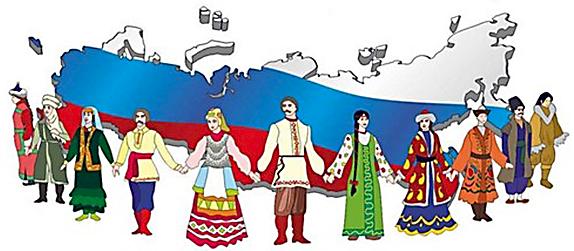 Семинар «Аудиовизуальные СМИ в контексте реализации государственной национальной политики РФ (опыт изучения этнических СМИ)»