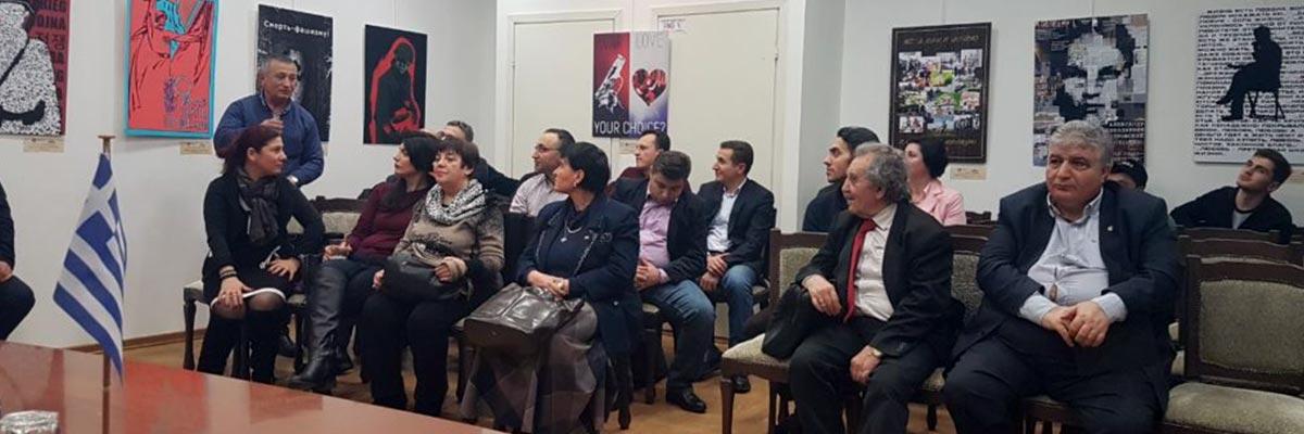 Заседание Совета РОО «Московское общество греков»