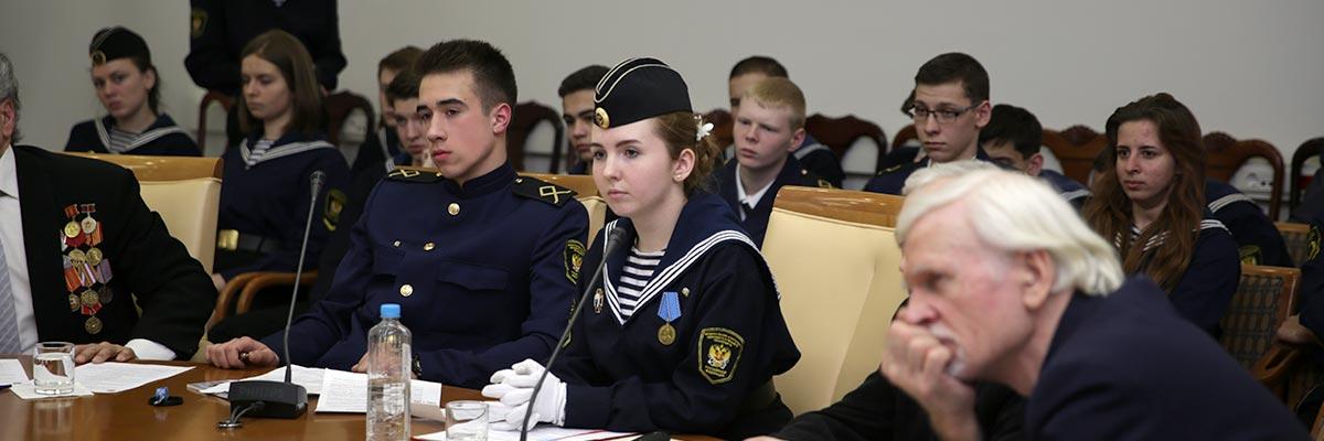 Комиссия по безопасности, общественной дипломатии и общественному контролю Совета по делам национальностей при Правительстве Москвы. Круглый стол «Молодежь против экстремизма»