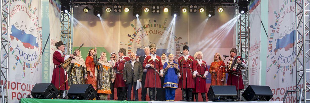 Ежегодный межрегиональный фестиваль национальных культур «Многоцветие России» в рамках проекта ГБУ «МДН»