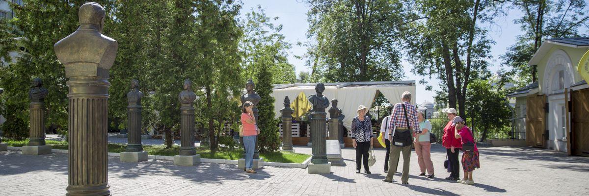 Родные Тропы. Экскурсия «Немцы в Москве»