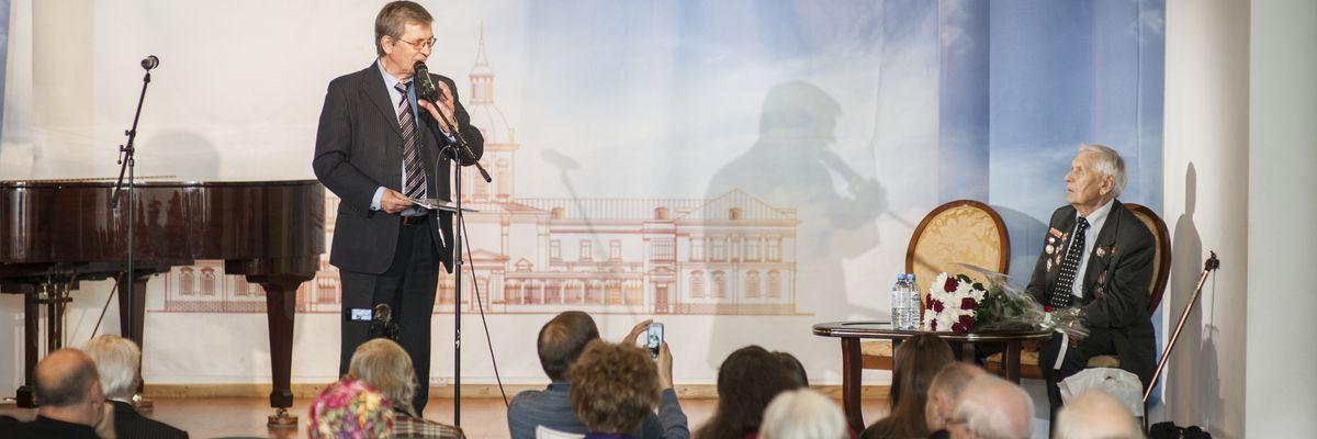 РОО «Землячество Донбассовцев». Вечер, посвященный 97-й годовщине со дня рождения заслуженного артиста России и Украины Николая Лукьяновича Дупака