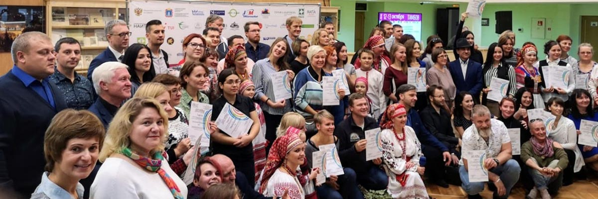 Участие в Национальной премии «Russian Event Awards»