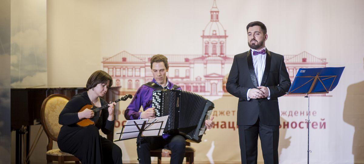 Музыкально-поэтический вечер «Музыка русской души»