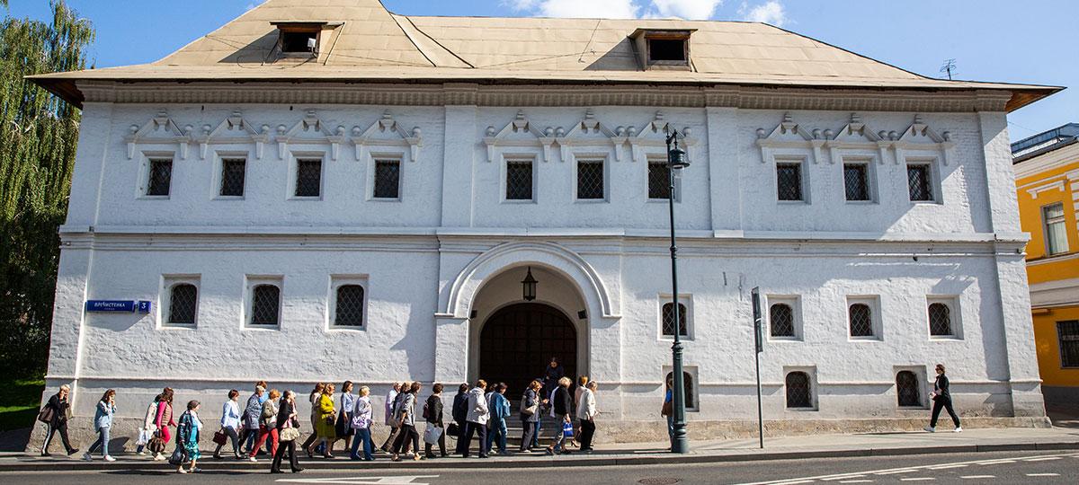 Экскурсия «Прогулки по Москве. Палаты Москвы внутри Белого города» в рамках проекта ГБУ «МДН»