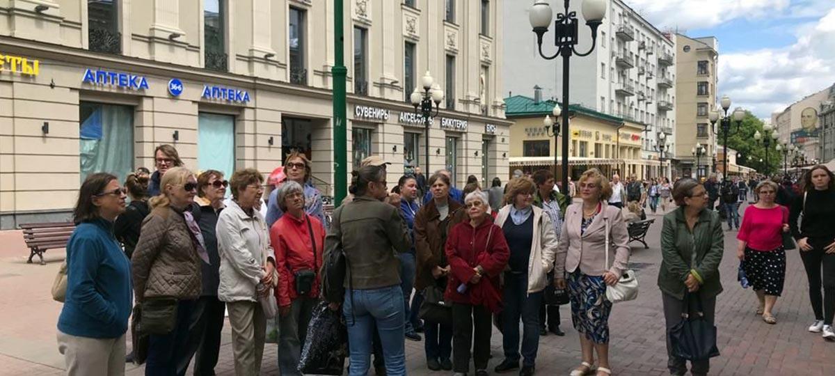 Экскурсия «Прогулки по Москве. Арбат – связующая нить веков» в рамках проекта ГБУ «МДН»
