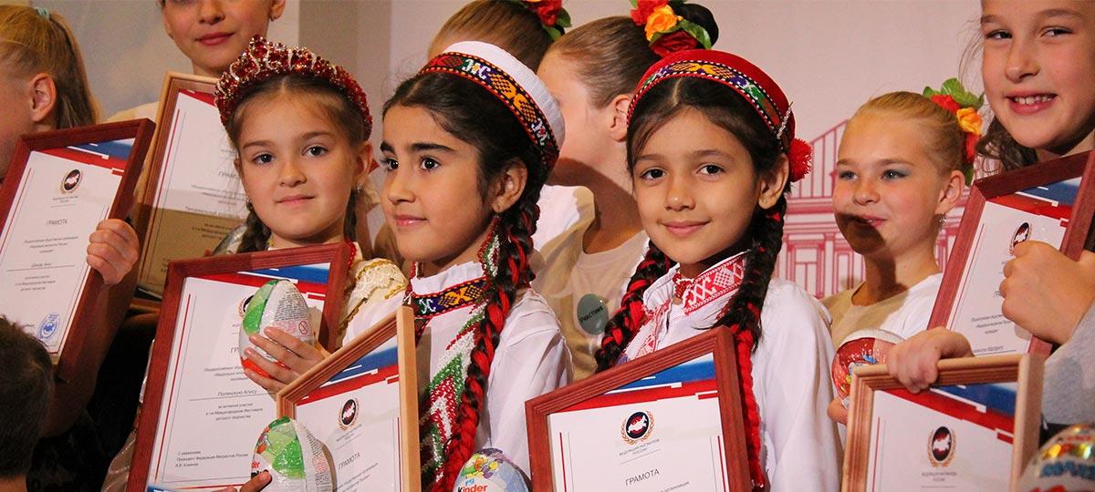 ООО «Федерация мигрантов России». Международный фестиваль детского творчества