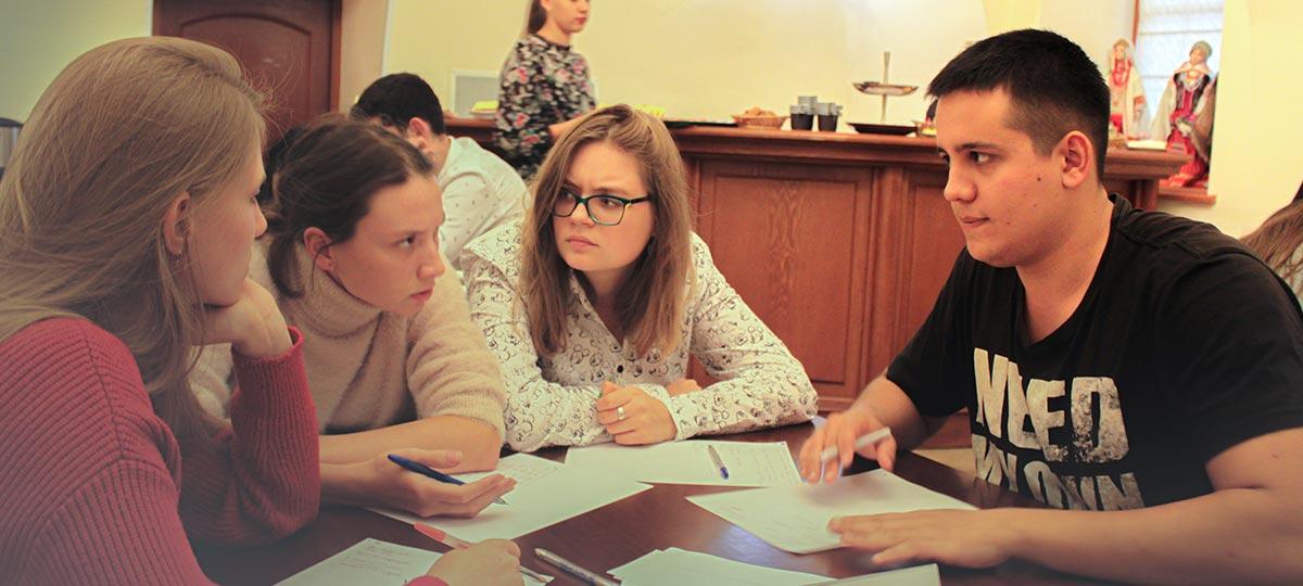 Интеллектуальная игра (конкурс) «Кубок МДН» в рамках проекта ГБУ «МДН»