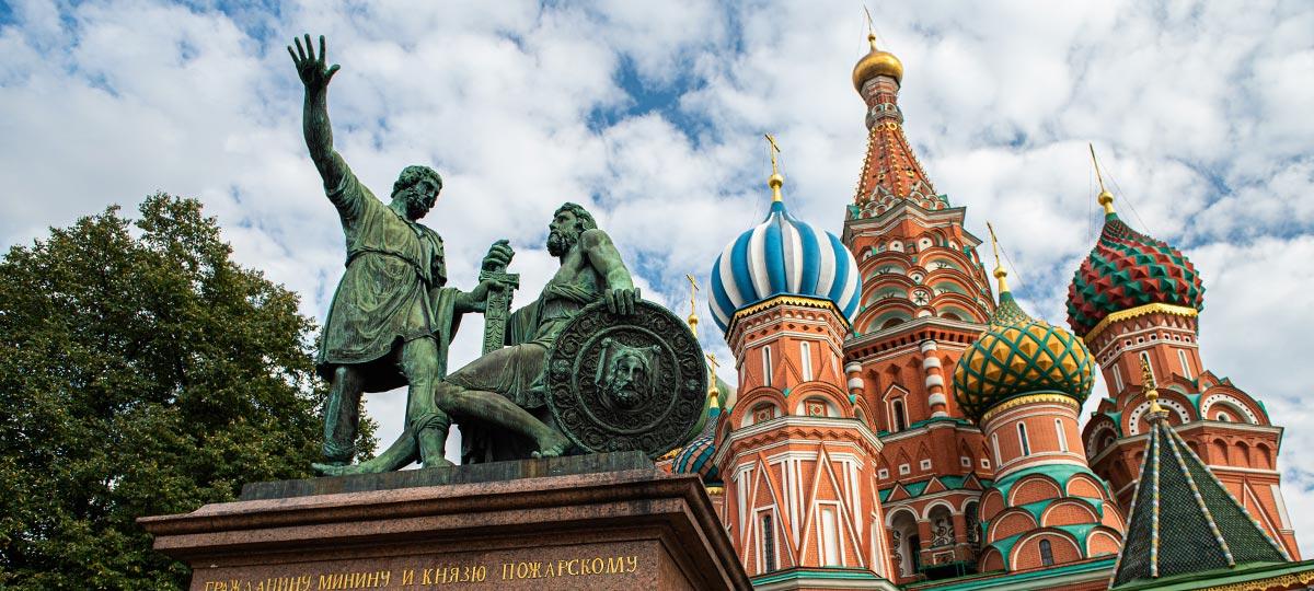 Экскурсия-квест «Красная площадь и окрестности» в рамках проекта ГБУ «МДН»