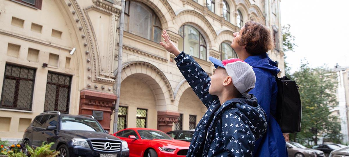 Экскурсия «Прогулки по Москве. Творческая Москва» в рамках проекта ГБУ «МДН»