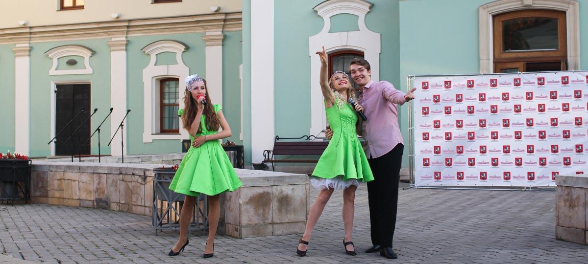 Концертная программа «День города» в рамках проекта ГБУ «МДН»
