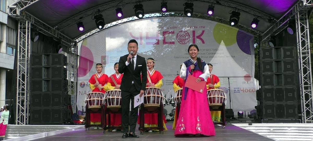 Участие в Церемонии открытия фестиваля корейской культуры «Чусок»
