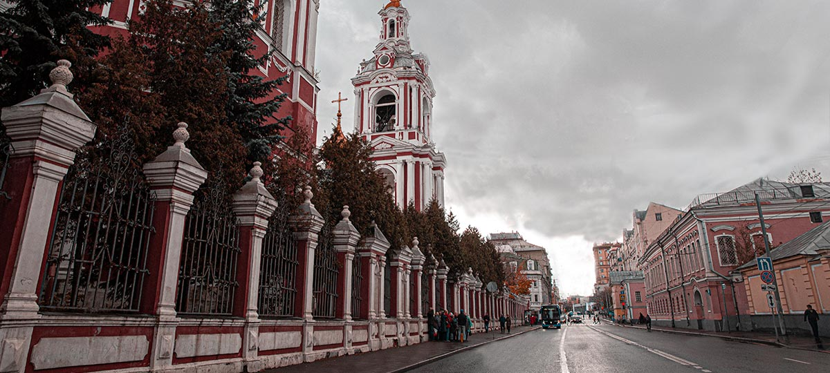 Экскурсия «Прогулки по Москве. Старая Басманная улица» в рамках проекта ГБУ «МДН»