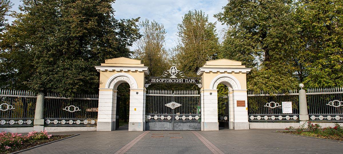 Экскурсия «Прогулки по Москве. Лефортово: дворцовое, парковое, военное» в рамках проекта ГБУ «МДН»